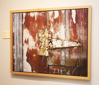 Cherry solid hardwood floating frame